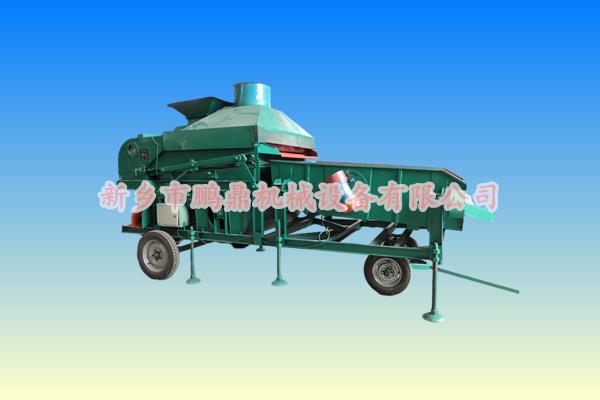 HYL-25粮食清选机